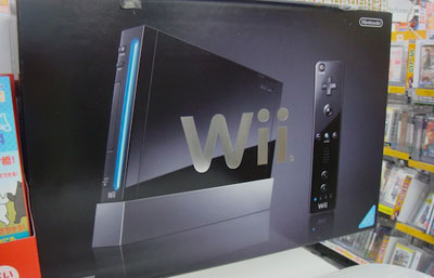 Black Wii Coming to US in New Bundle on May 9
