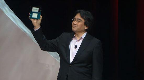 Nintendo 3DS Announced at E3