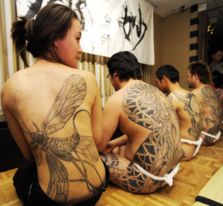Tebori Tattoo Definition and Pictures