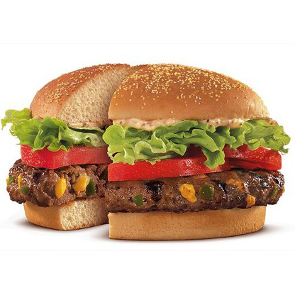 Burger King Offers Fast Food's First-Ever Stuffed Burger