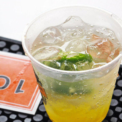 Trendspotting: Jalapeño Cocktails