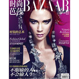 Victoria Beckham Has Red Hair for the May Cover of Harper's Bazaar China: What's Your Call?