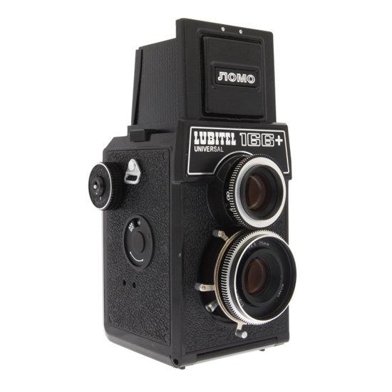 Lubitel 166+ Camera