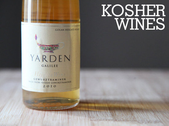 Sampling Yarden's Kosher Wines