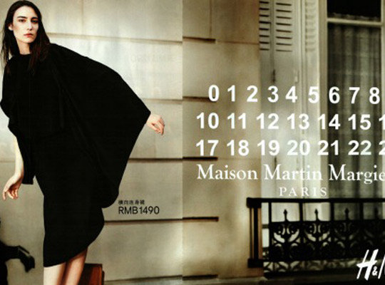 Maison Martin Margiela For H&M