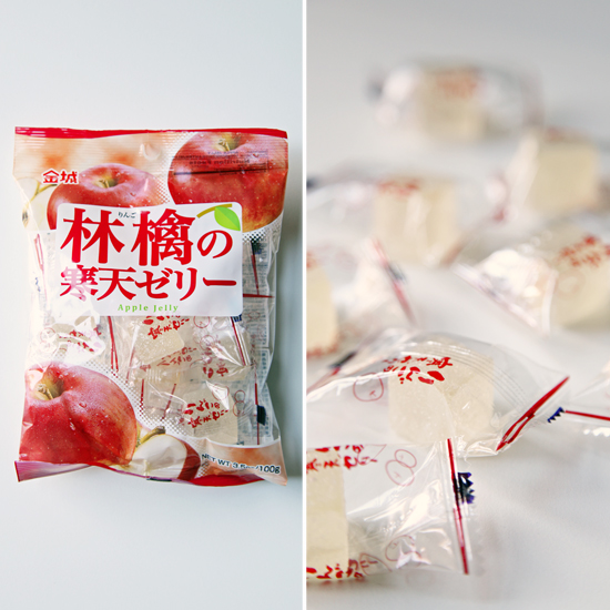 Apple Jelly Candy