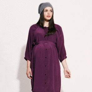 Unique Maternity Clothes
