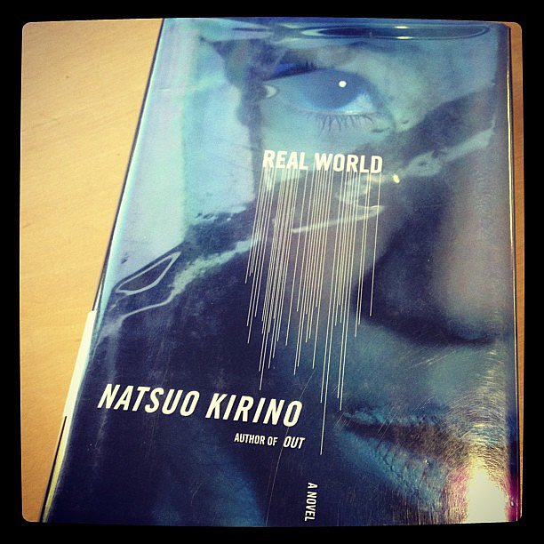 Ami1481010 shared Real World by Natsuo Kirino.