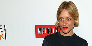 Get Chloë Sevigny's Beauty Look Using Just 2 Products