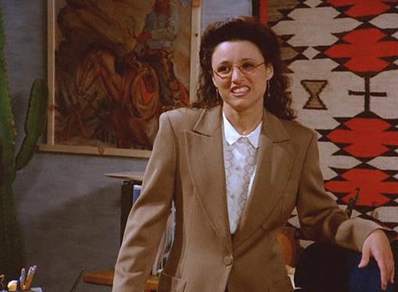 Elaine: The Inspiration