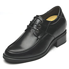 Black / Brown Men Elevator Dress Shoes extra tall 9cm / 3.54inch