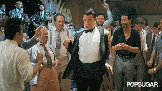 Leo's Epic Dancing GIF