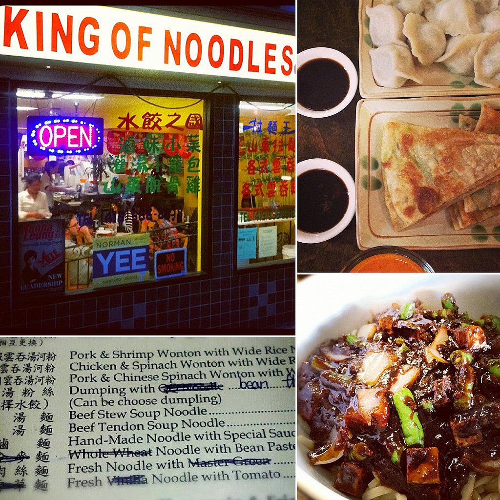 King of Noodles, San Francisco