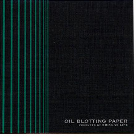 Smallflower Morihata Oil Blotting Paper