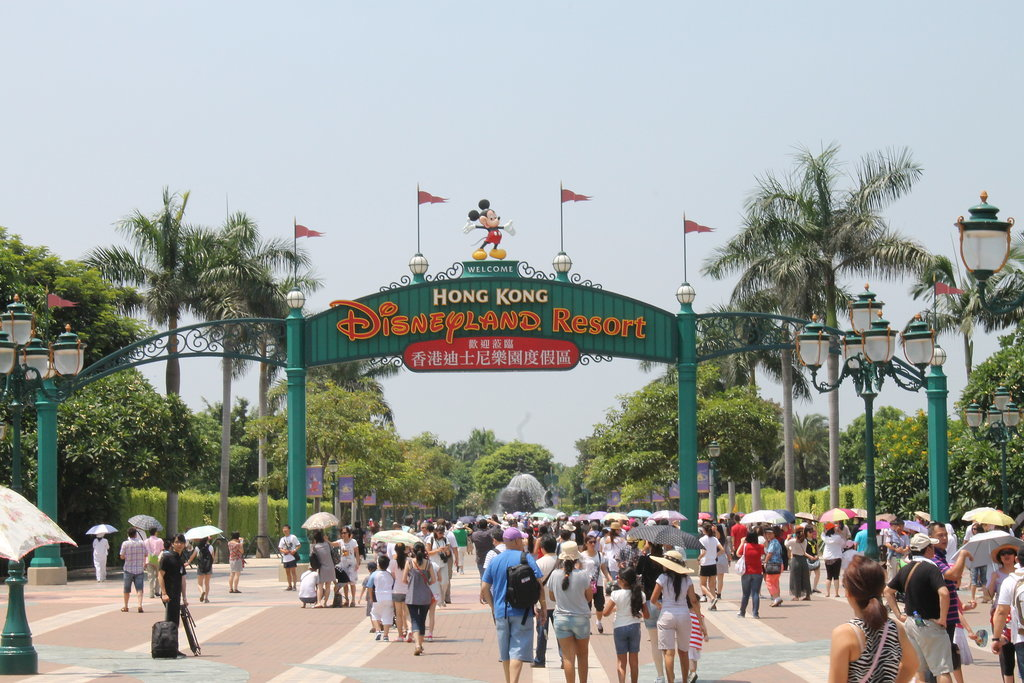 Now onto Hong Kong Disneyland.