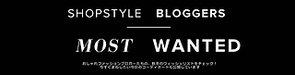 Blogger's Picks 秋冬トレンド