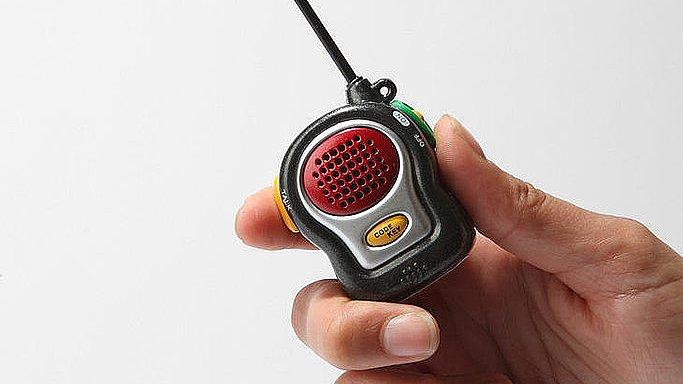 Teeny, Tiny Tech Gadgets You Won't Believe Exist