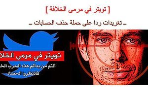 ISIS Threatens Twitter Founder And Employees Over Blocked Accounts