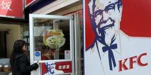 KFC Sues Chinese Competitors Over Rumors It Breeds 8-Legged Chickens