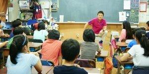 この小学校の先生がすごい! 子どもたちのやる気を引き出す数々の仕掛けとは