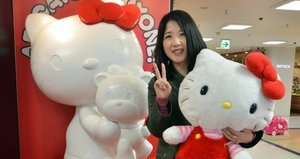 Hello Kitty Is Getting Her Own Movie in 2019