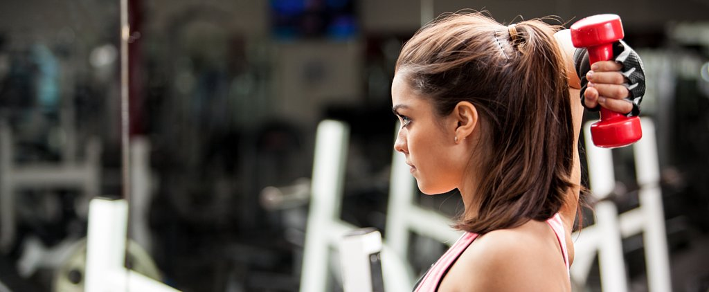 Every Woman Should Lift Weights and Here's Why