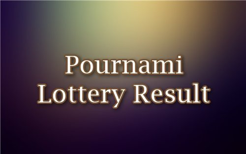 kerala lottery result today pournami