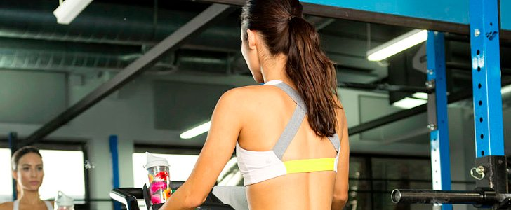 This Elliptical Workout Is Just as Effective as the Treadmill