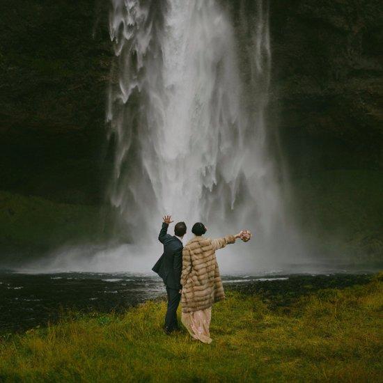 Iceland Winter Wedding Photos