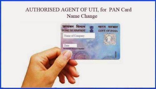 PAN card status online