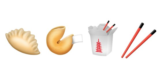 Chinese Food Emojis? Chinese Food Emojis!