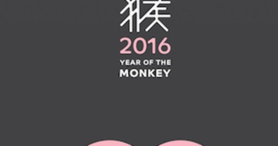 Year Of The Monkey Poster Is This Year's Nastiest Design Fail (NSFW)