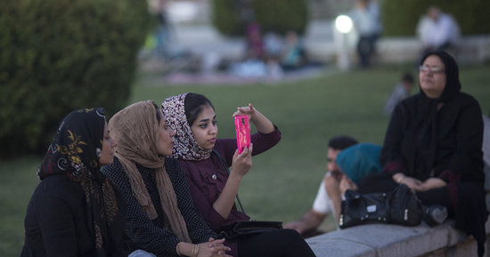 New App Helps Iranians Dodge 'Morality Police'