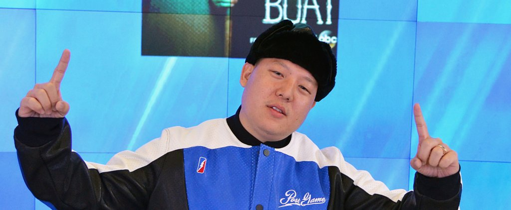 Get the First Look at the Cover of Eddie Huang's New Book
