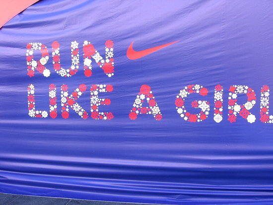 Nike Women's Marathon Expotique 2009