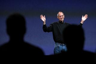Rumored Apple Keynote Happening Sept. 8 or 9