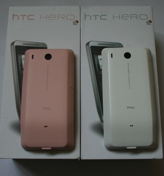 Pink and White HTC Heros Pop Up