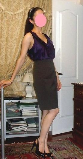 Ladylike Chic