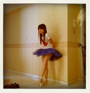 Look of the Day: Modern Ballerina