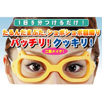 Crazy New Japanese Beauty Products