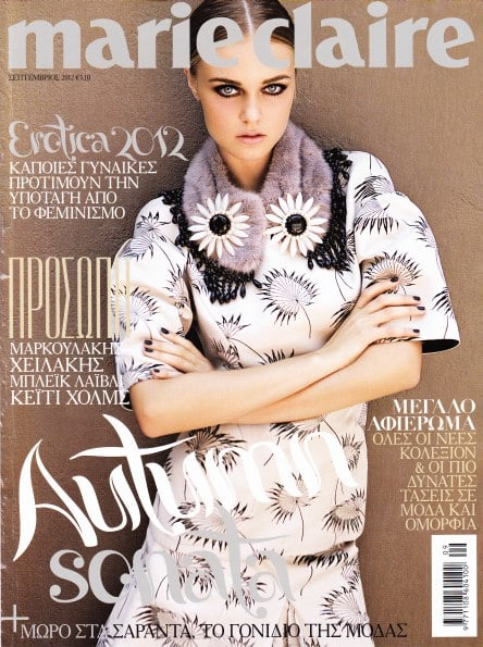 Marie Claire Greece September 2012