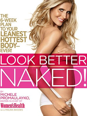 How to Look Good Naked After Baby