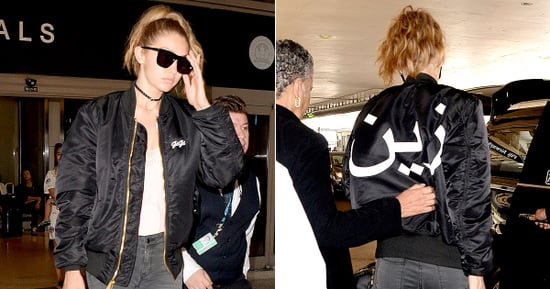 Gigi Hadid Wears Summer's Trendiest Jacket With Zayn Malik's Name Written in Arabic