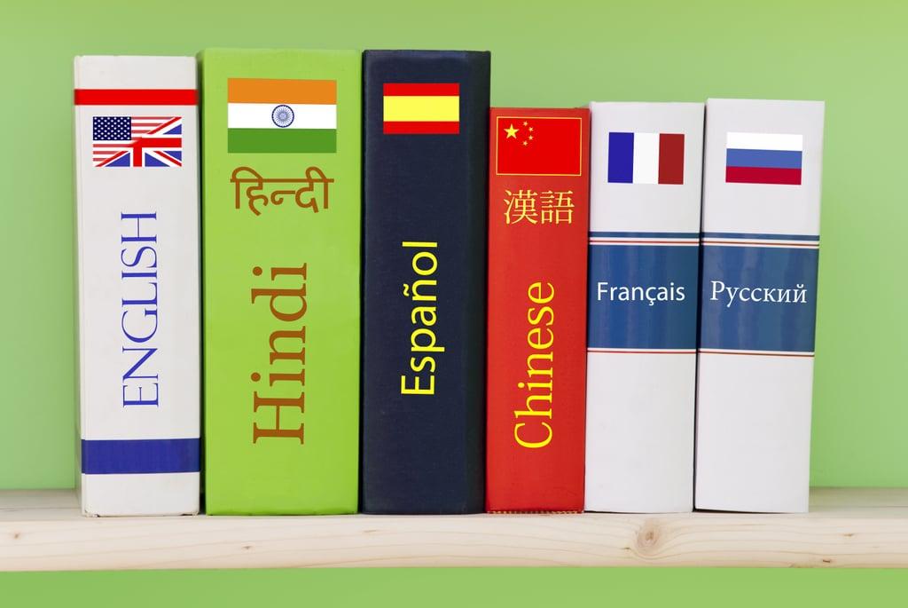 Pick Up a Second Language