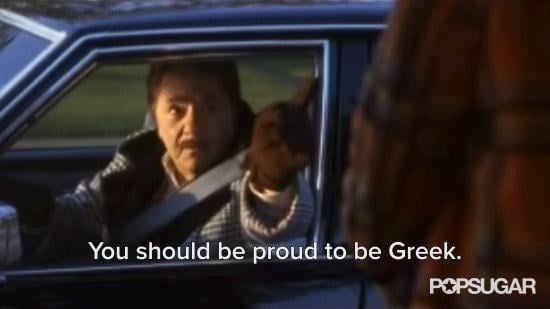 It made you want to be Greek, if you weren't already.