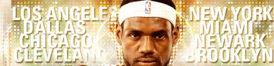LeBron James Decision Live Stream Online