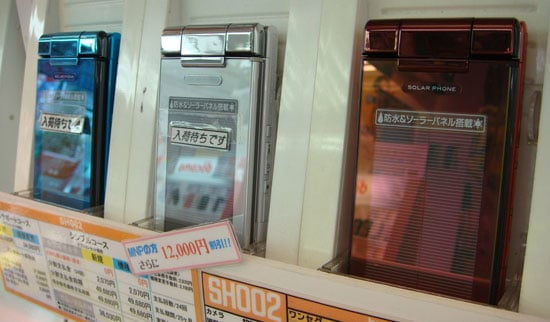 Gadgets Found in the Akihabara District of Japan