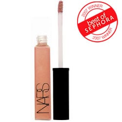 Thursday Giveaway! Nars Lip Gloss in Orgasm