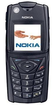 Fitness Gadget: Nokia 514i