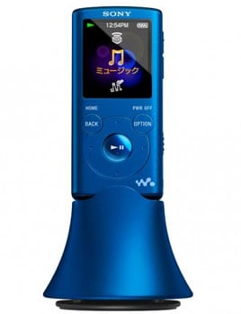 New Sony Walkman